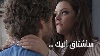 سكس حرام اليك كسي واجعني افلام عربي Xxx On Ufym Pro