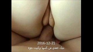 كس نيك افلام عربي xxx on Ufym.pro