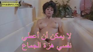 نيك المحارم مترجم عربي افلام عربي xxx on Ufym.pro