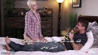 افلام سكس محارم مترجمة ايحب اخته بطريقة اخرى فيلم عربي إباحي