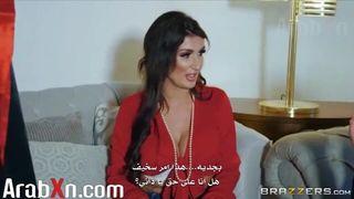 داني يستغل العصا السحرية وينيك أمه سكس محارم مترجم كامل فيلم عربي ...